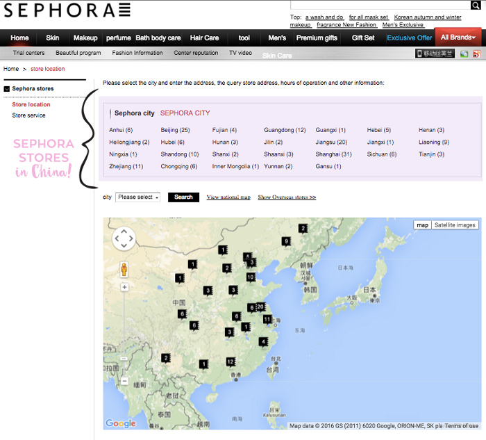 Sephora has Several Stores located in China