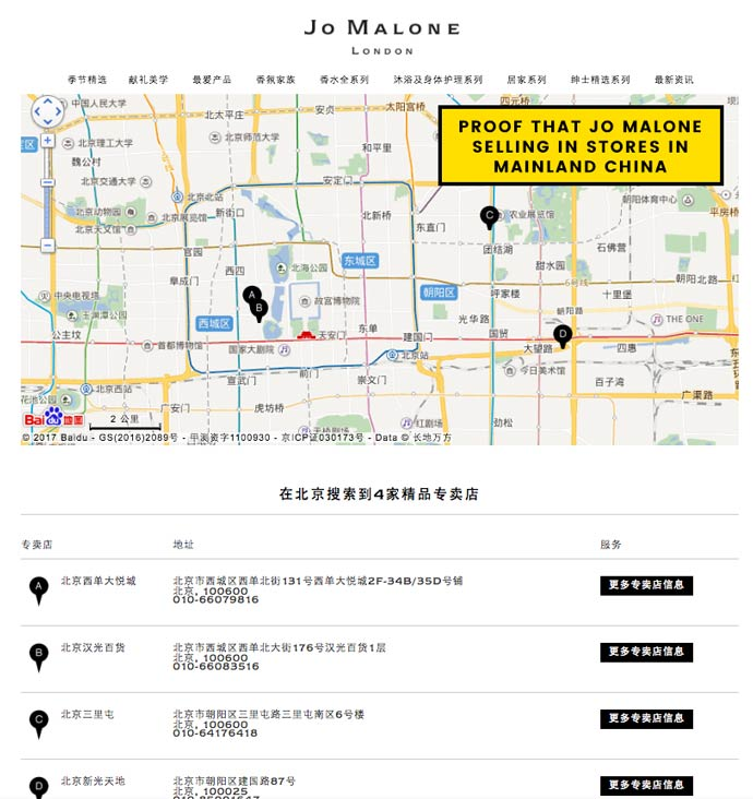 Jo Malone Sold in-stores in Mainland China