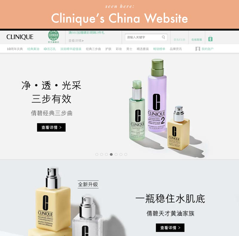 Clinique sold in China in 2019