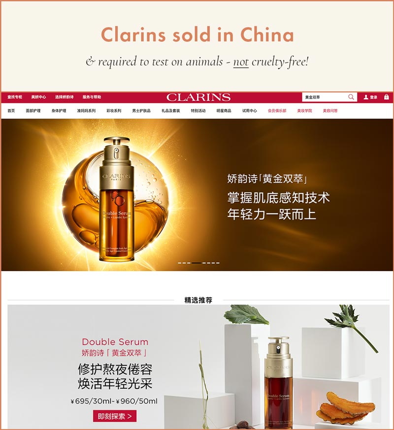 Clarins sold in China, cannot be Cruelty-Free