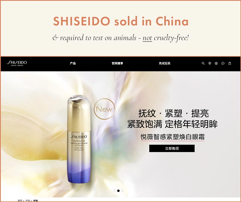 SHISEIDO sold in china - cannot be Cruelty-Free