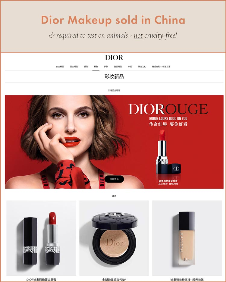 Dior Makeup Sold in China; Cannot be Cruelty-Free