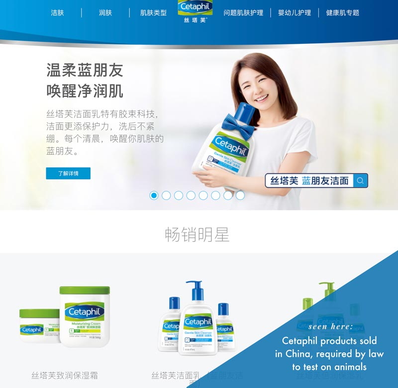 Cetaphil Sold in China - Cannot Be Cruelty-Free