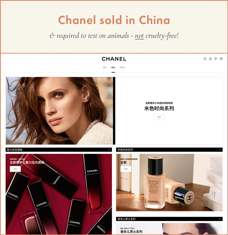 Chanel Sold in China; Cannot be Cruelty-Free