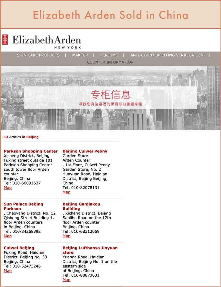 Elizabeth Arden Sold in China; Cannot Be Cruelty-Free