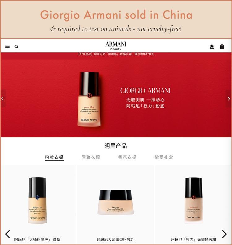 Giorgio Armani Sold in China - Not Cruelty-Free!