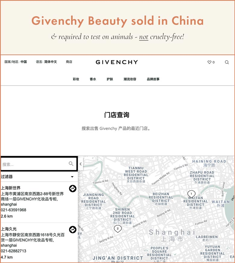 Givenchy Sold in Stores in China; Cannot be Cruelty-Free!