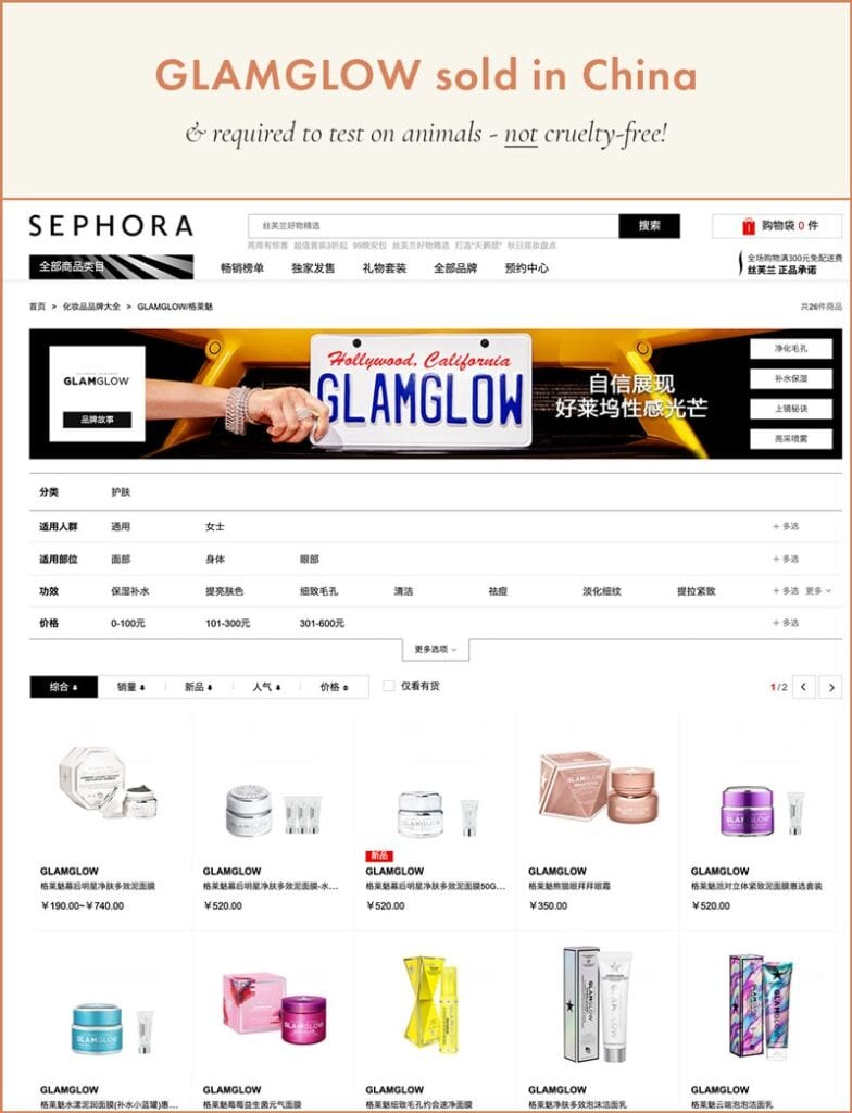 GLAMGLOW Sold in China, cannot be cruelty-free
