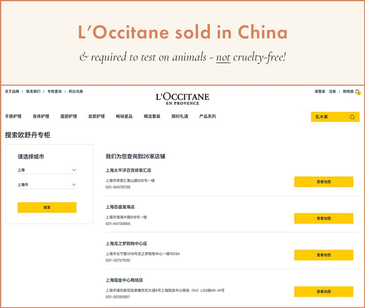 L'Occitane Sold in Stores in China, required to test on animals and cannot be cruelty-free!