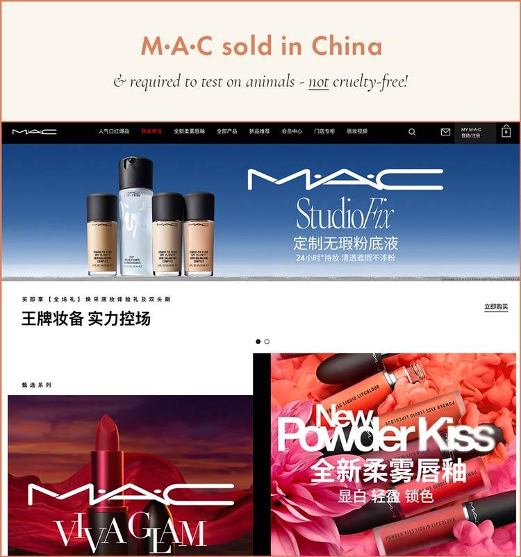 MAC Sold in China