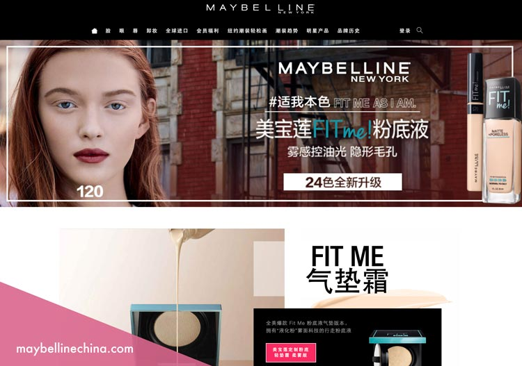 Maybelline Sold in China; Cannot be Cruelty-Free