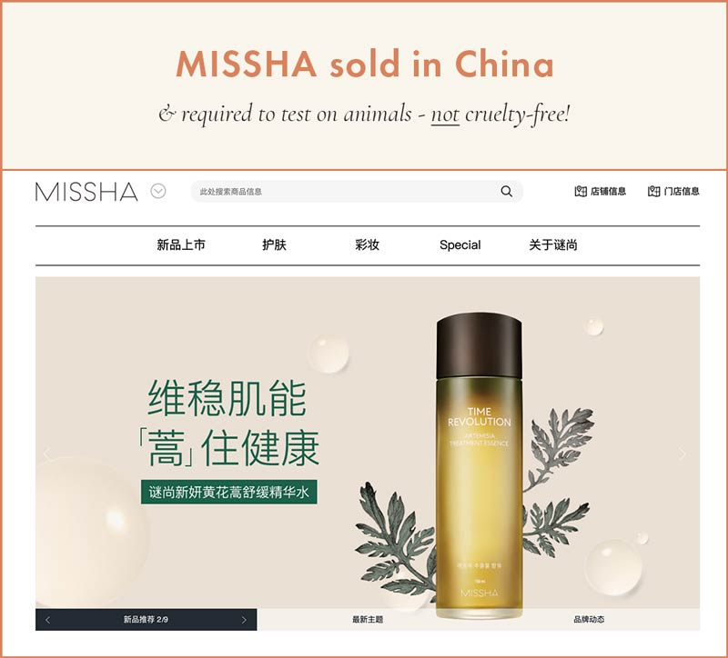 Missha sold in China - NOT Cruelty-Free!