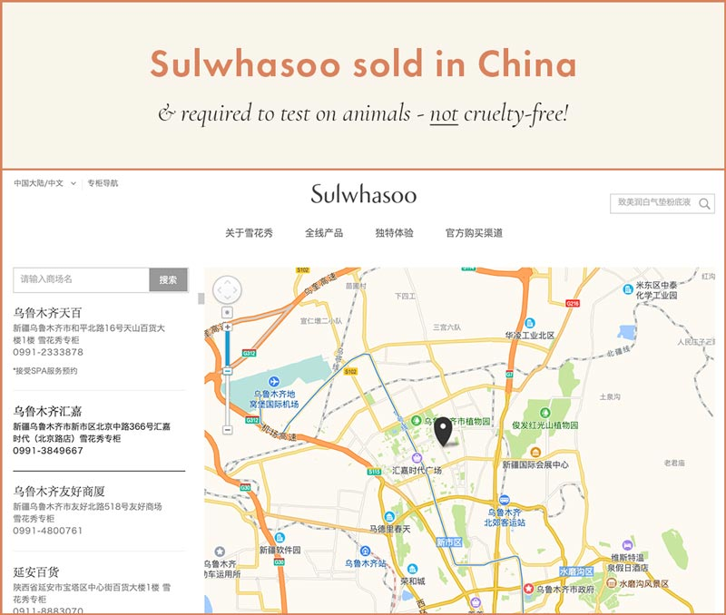 Sulwhasoo sold in stores in China and cannot be considered cruelty-free