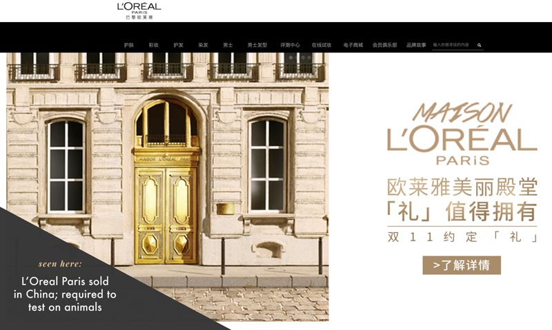 L'Oreal Paris sold in China - cannot be Cruelty-Free