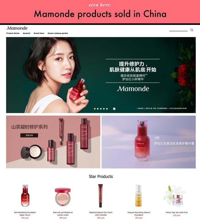 Mamonde Sold in China, Required To Test On Animals