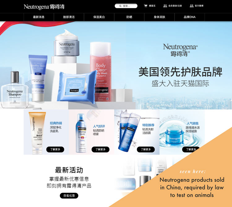 Neutrogena sold in China; Cannot be Cruelty-Free