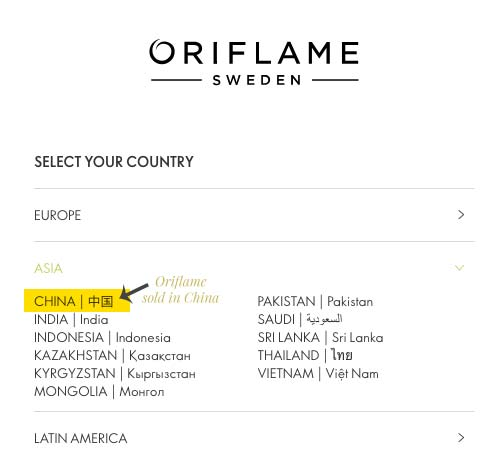 Oriflame Sold in China; Cannot be Cruelty-Free