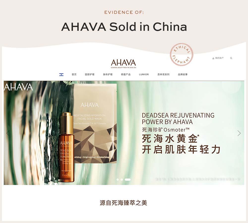 AHAVA Sold in China - Not Cruelty-Free!